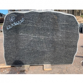 Hauakivi NR60- 62x86x20 cm- ainult materjal