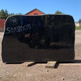 Hauakivi NR70- 50x80x15 cm - ainult materjal