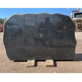 Памятники NR73- 60x90x12 cm только материал