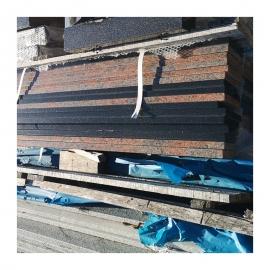 Гранитная плита 15x25x2 cm  - только материал
