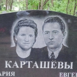 Надгробная плитка