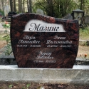 надгробные камни  PG 7 Arora