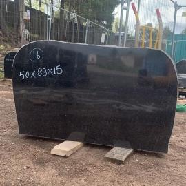 Hauakivi 16 - 50x84x15 cm - ainult materjal
