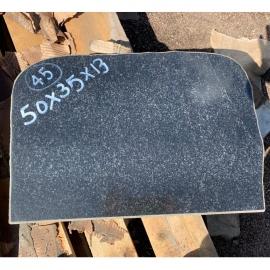 Памятники Nr45-35x50x13 cm   только материал