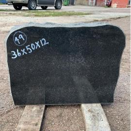 Hauakivi Nr49 - 36x50x12 cm - ainult materjal
