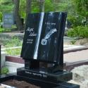 Книга надгробие